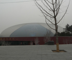 National Grand Theater of China, Beijing