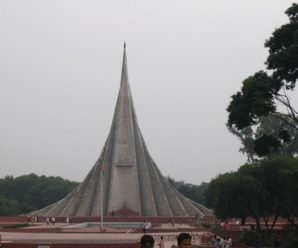 National Martyrs' Memorial, Dhaka Bangladesh